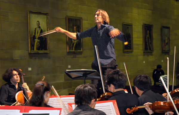 Conducting with Students
